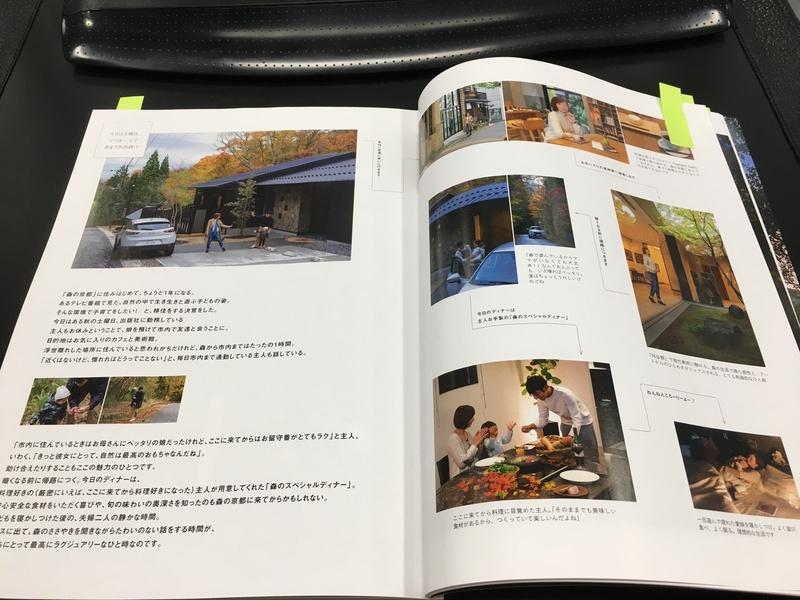 2017325124127.JPG