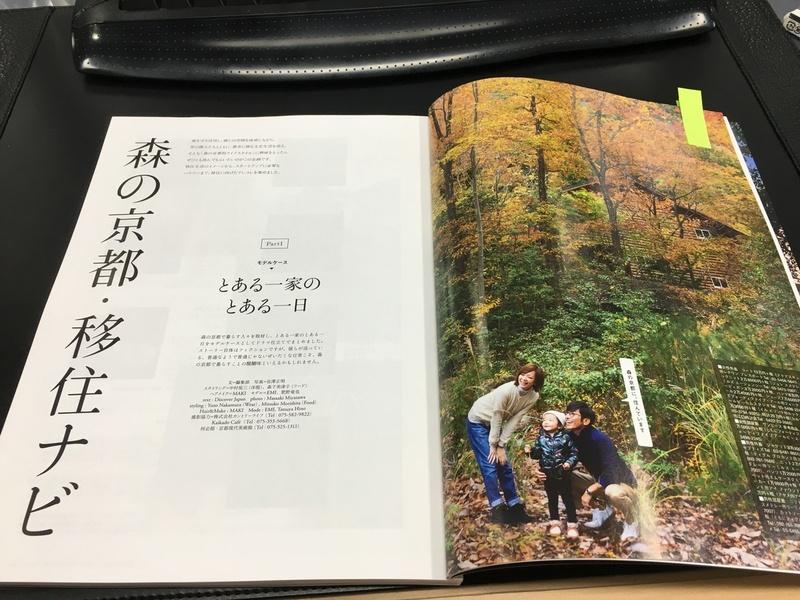 201732512418.JPG