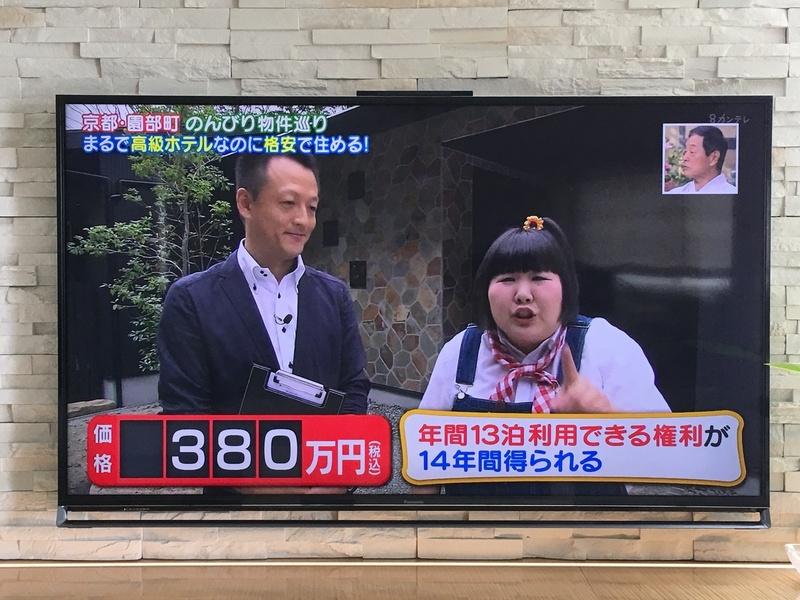 20178322854.JPG