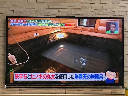 201810121118.JPG